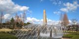 御殿場市都市公園